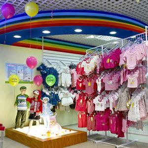 Детские магазины Нижней Тавды