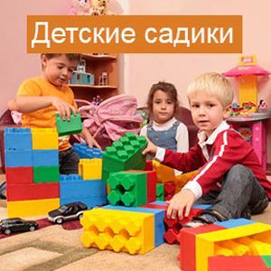 Детские сады Нижней Тавды