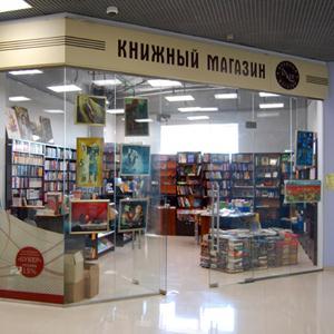 Книжные магазины Нижней Тавды