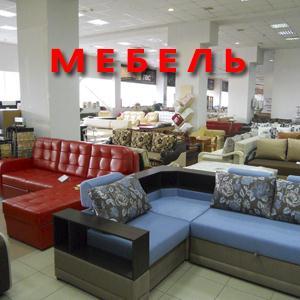 Магазины мебели Нижней Тавды