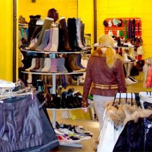 Магазины одежды и обуви Нижней Тавды
