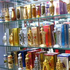 Парфюмерные магазины Нижней Тавды