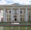 Дворцы и дома культуры в Нижней Тавде