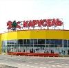 Гипермаркеты в Нижней Тавде