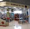 Книжные магазины в Нижней Тавде