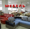 Магазины мебели в Нижней Тавде