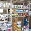 Строительные магазины в Нижней Тавде