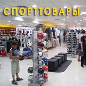 Спортивные магазины Нижней Тавды